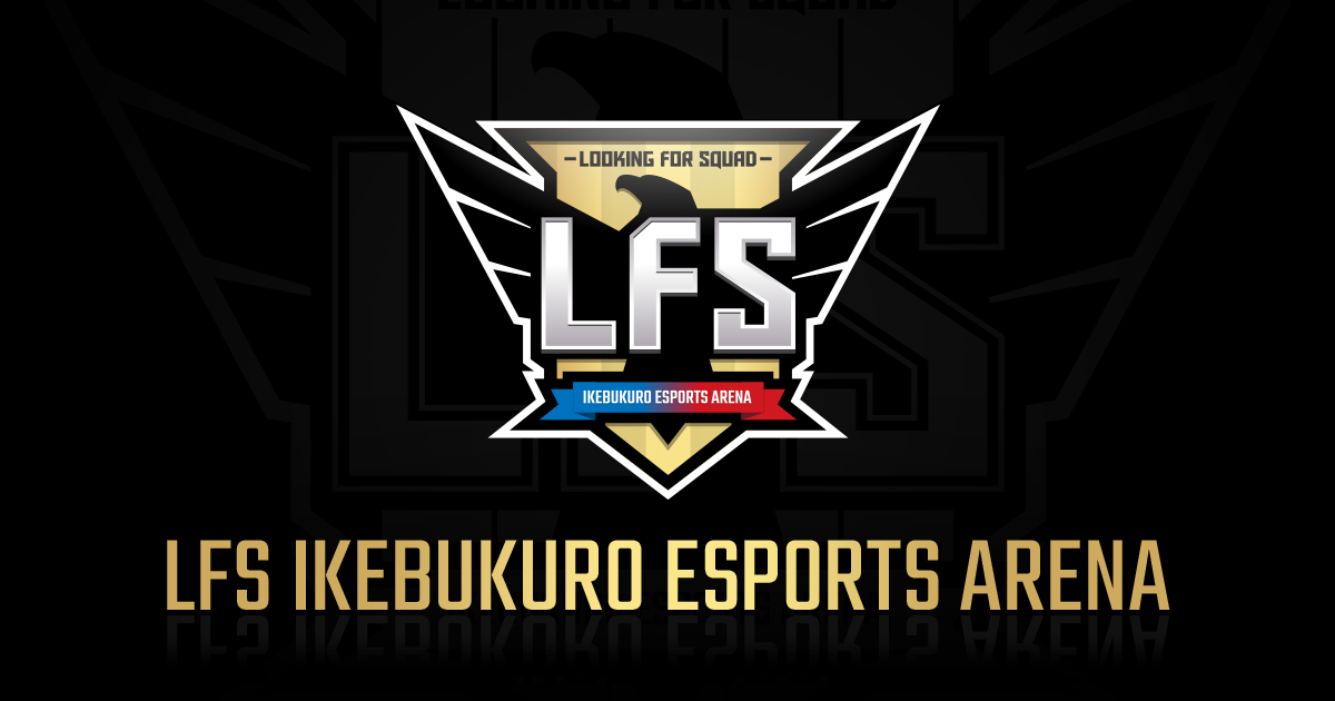 ABOUT / LFS 池袋 esports Arena OFFICIAL WEBSITE